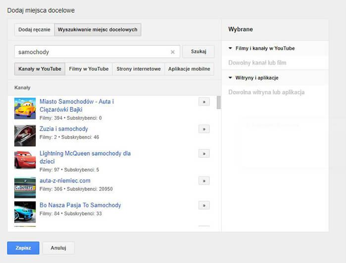 miejsca docelowe YouTube
