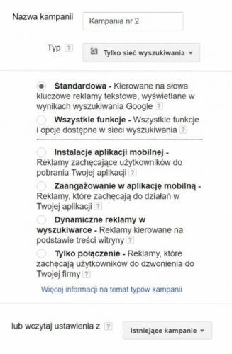 Wyszukiwarka typy kampanii